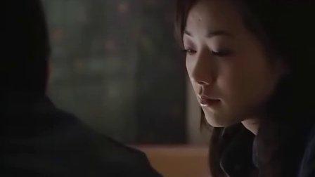 《爱情占线》剪辑版part9