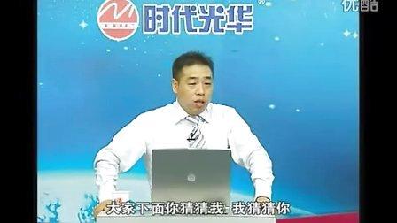 王心广 如何做一名成功的店长8