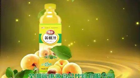 希望国际北京-央视广告制作-安徽--康源食品