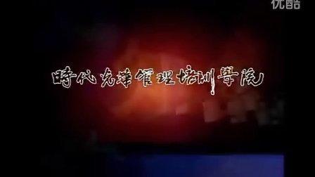 姜玲 酒店经理管理职责与领导艺术7