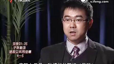宋忠平:解放军反导尚存疑