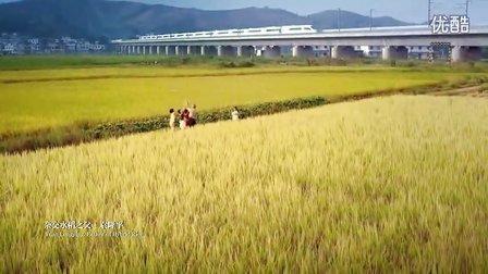 湖南形象宣传片