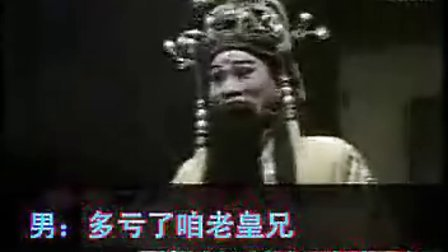 豫剧伴奏:黄爱菊刘忠河【有为王坐江山非容易】