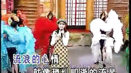 卓依婷 流浪的心情(专辑-春语)