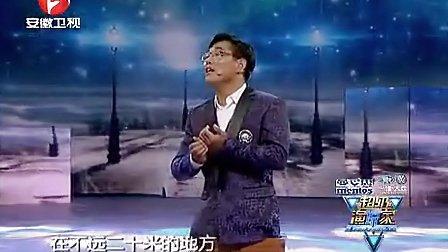超级演说家 陈鲁豫,李咏,林志颖,乐嘉131003