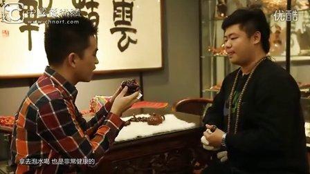 【乐购北京】海越之争——如何鉴别海南黄花梨