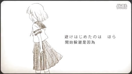【初音ミク】Souvenir【中文字幕PV】