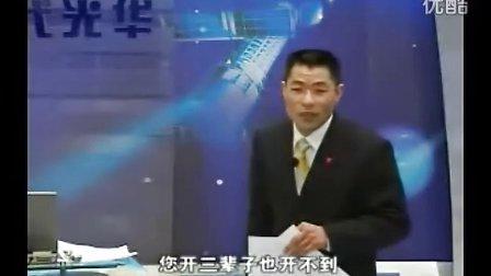 邵德春-酒店职业经理人管理实务1