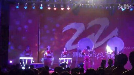重庆沁园22周年庆晚会开始