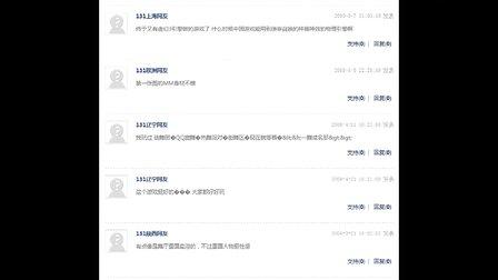 【国产网游请勿侮辱虚幻3】囧的呼唤114期