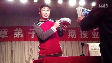 户华斌介绍印宝