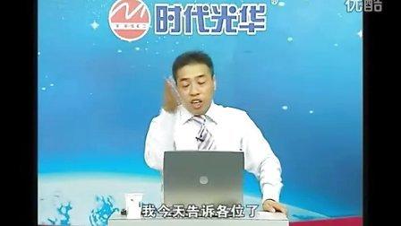 王心广 如何做一名成功的店长12