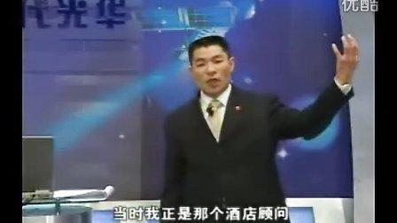 邵德春 酒店职业经理人管理实务8