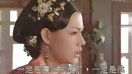 欢喜游龙之紫禁城风云 第20集
