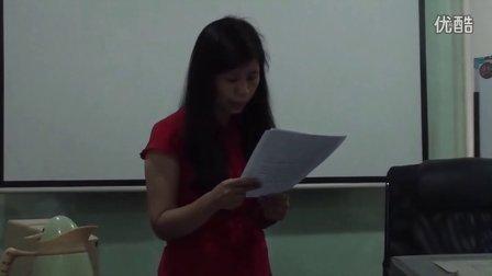 首次家长沙龙刘老师的精彩发言