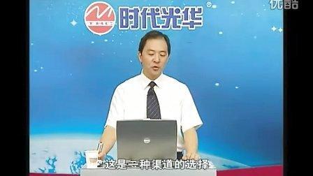 匡家庆-餐饮酒店营销策略与创新2