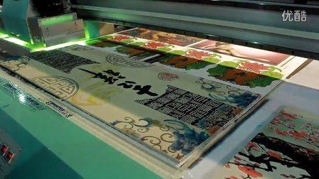 UV打印视频-上海绘迪酷美UV-F2030打印瓷砖