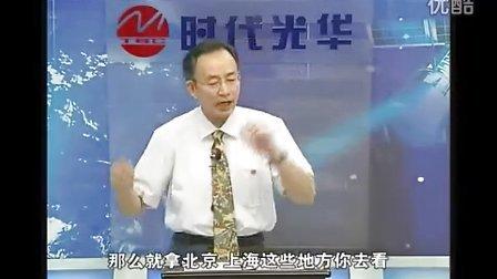 秦骏伦 餐饮酒店如何创新经营2