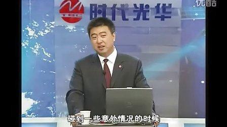 王培来 现代酒店房务管理核心实务8
