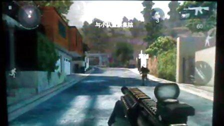M9现代战争3堕落国度