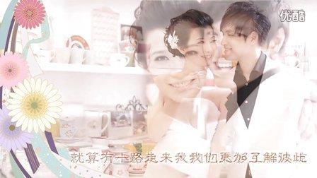 花物語-婚礼成长历程片 成长MV婚禮视频制作 高清下載 YouVivid