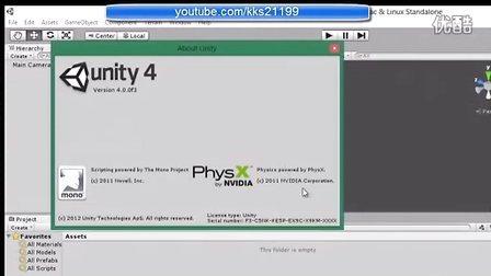Unity 3d 4.3.x and 4.1 pro 破解方法