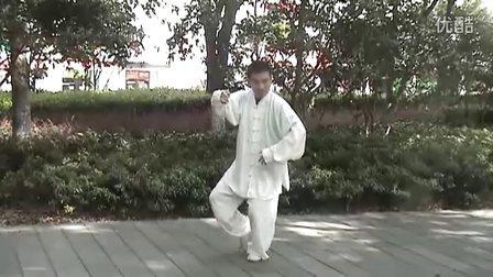 沈正华先生85式太极拳