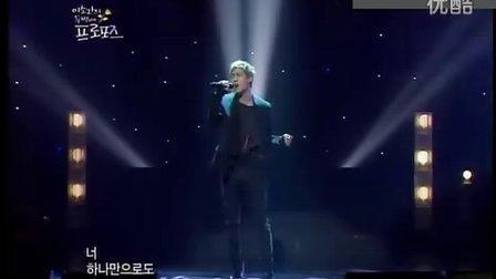 110720 Lee SeoRa's Proposal Show  love