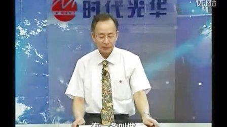 秦骏伦 餐饮酒店如何创新经营8