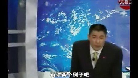邵德春 酒店职业经理人管理实务6