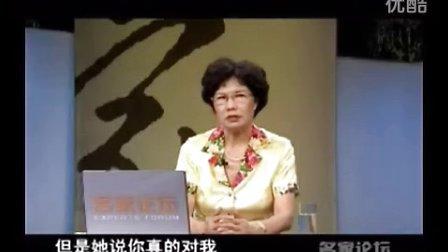 李玲瑶 智慧女性的六项修炼4