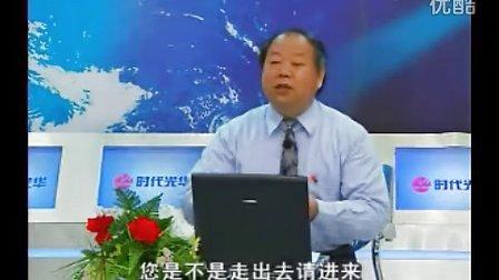 夏连悦 餐饮业现场管理方法2