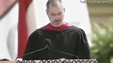 乔布斯在斯坦福大学经典演讲