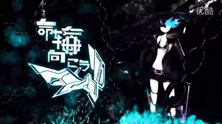 【MAD】BRS the game