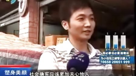 佛山电视台《小强热线》:2011年10月21日0时32分,小悦悦不治离世