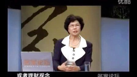 李玲瑶 智慧女性的六项修炼1