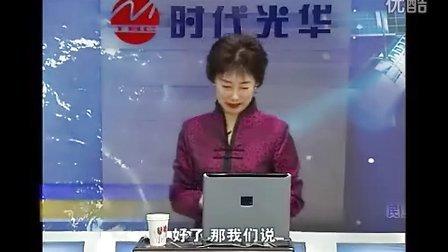 姜玲 酒店经理管理职责与领导艺术10