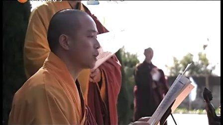 《首播纪录》:千年菩提路——以戒为师(佛教律宗)