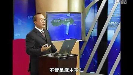 葛贵堂 酒店督导管理方法9