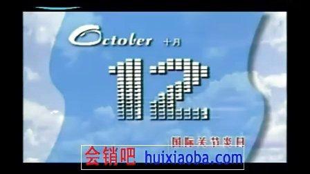 上海朗诺 氨糖疗法与骨关节健康 科普宣传片