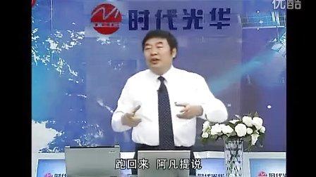 曾国平 职场幽默风趣技巧7