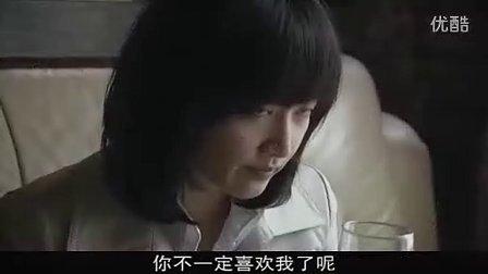 新永不瞑目 14
