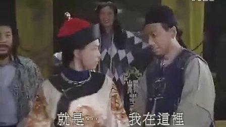 欢喜游龙之紫禁城风云17