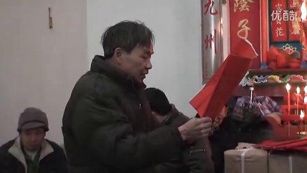 广东省韶关乐昌市冷水塘张氏宗祠落成典礼1