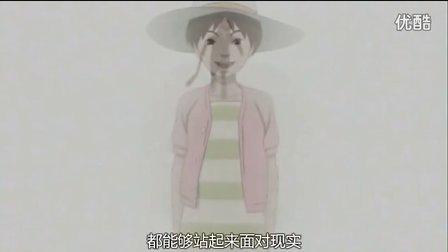【今敏】大逆梦