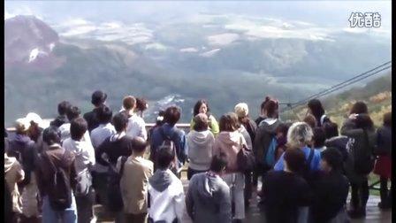 洞爷湖有珠山地质公园——千变万化的大地