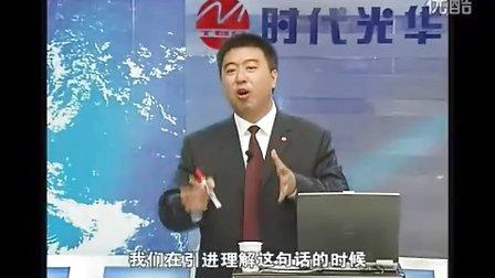 王培来 现代酒店房务管理核心实务12