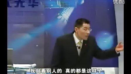 邵德春 酒店职业经理人管理实务3