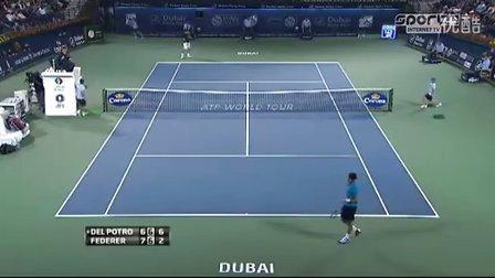 ATP2012迪拜半决赛 费德勒vs德波特罗比赛精彩片断