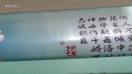 UV打印视频-上海绘迪酷美FR2512平卷一体机打印字画